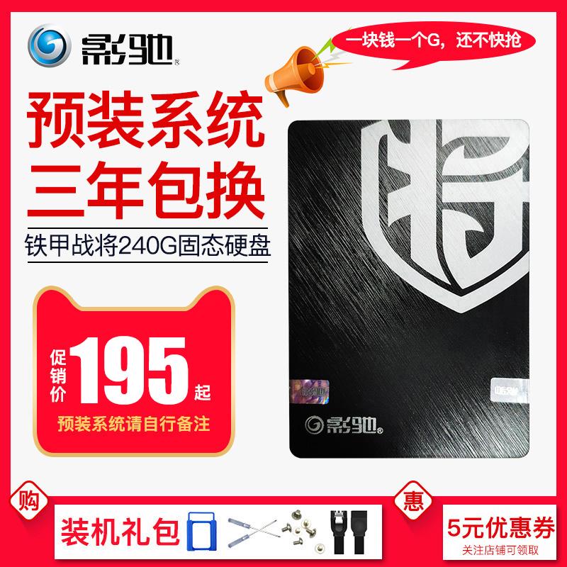 SSD диски Артикул 530413356520