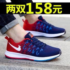 2020新品爱耐克韩版男鞋防臭夏季透气网面气垫运动休闲跑步鞋子男