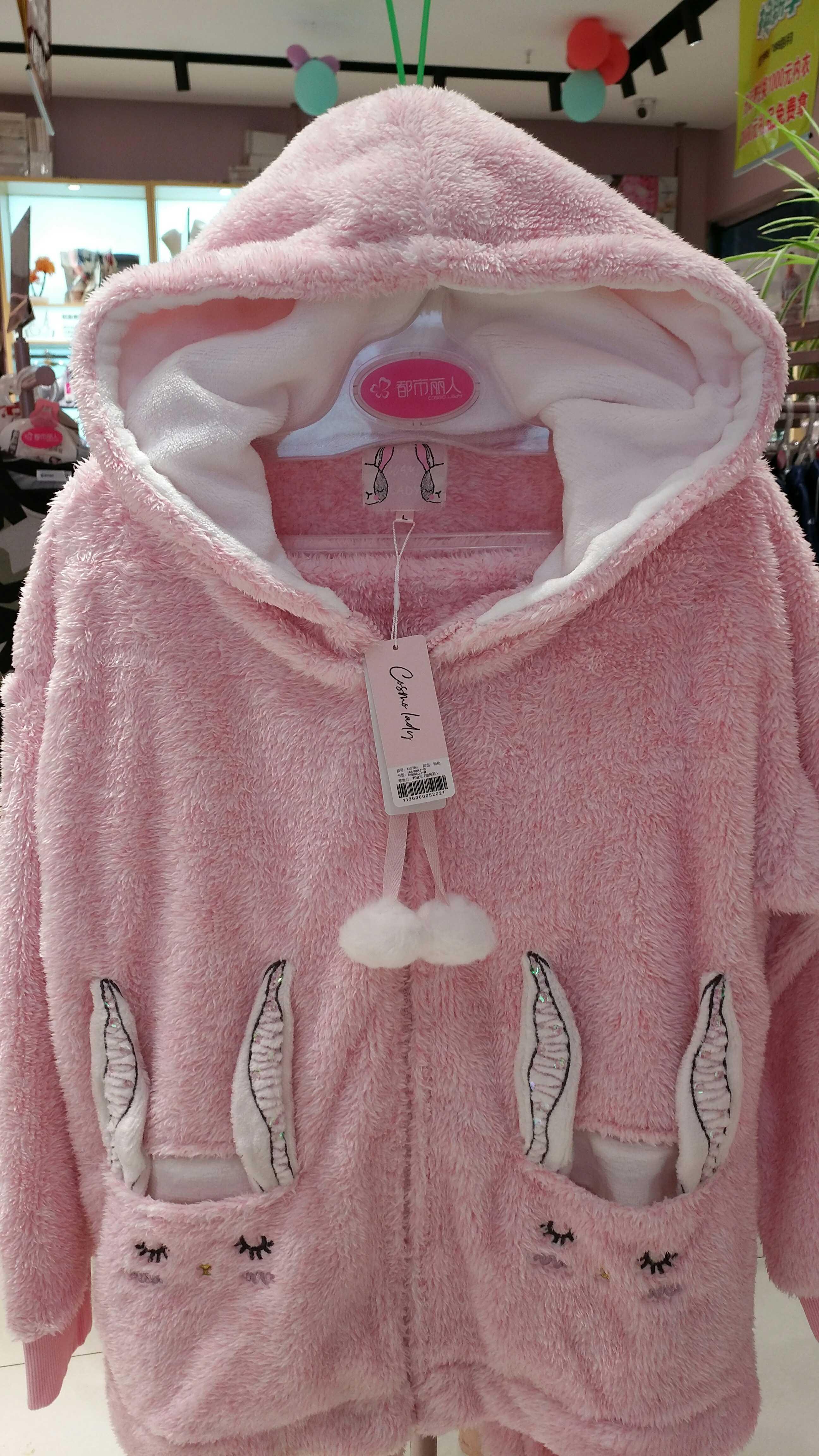 都市丽人新款LH92B9长毛绒柔软舒适哒兔系列带帽子套装睡衣家居服