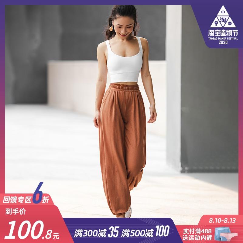 EVENSO Relax棉麻质感运动长裤 宽松慢跑健身长裤透气遮肉瑜伽裤