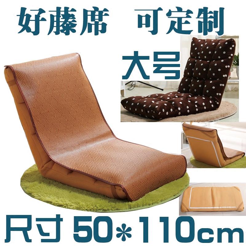 夏天懶人沙發配套竹席沙發席夏季涼墊藤席冰絲坐墊榻榻米席子定做
