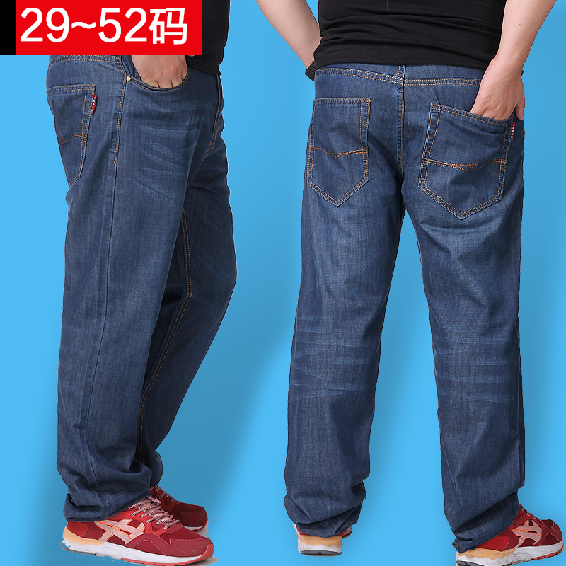 Autumn and winter extra large jeans mens Plush thickened elastic straight tube loose large fat fat thin