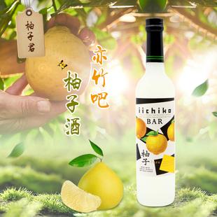 包邮500ML日本原装进口亦竹吧柚子女士利口酒果酒配制酒