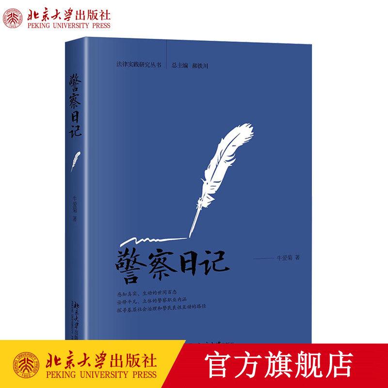 Юридическая литература Артикул 598493568187