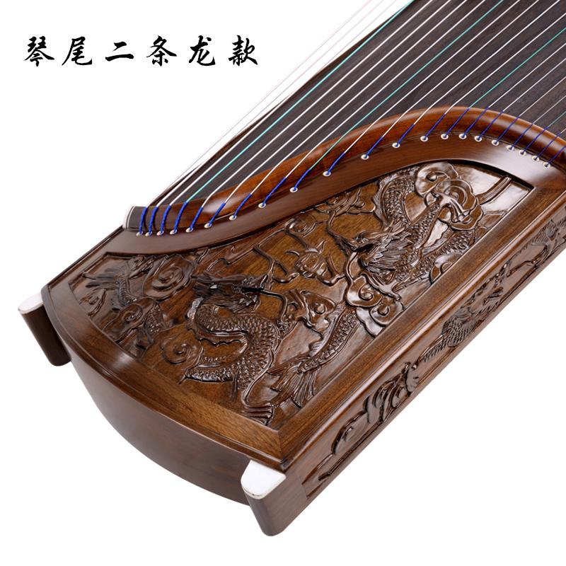 【二十四桥】古筝 汉金丝楠木实木精雕九龙古筝 舞台表演级筝