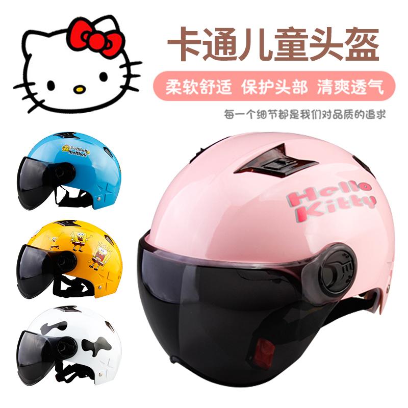 Ребенок шлем электрический мотоцикл солнцезащитный крем половина шлем лето мужской и женщины ребенок ребенок четыре сезона мультики безопасность крышка бесплатная доставка
