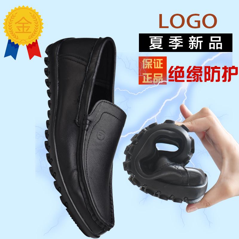 男士劳保鞋6KV绝缘电工鞋真皮舒适安全夏季防水防滑电工工作绝缘