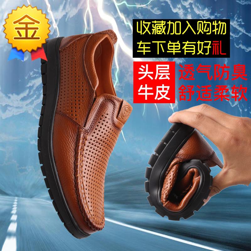 夏季劳保鞋男6KV电工鞋绝缘鞋牛皮防水防滑透气静电真皮舒适工作