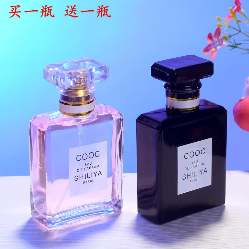 买一送一法国香水男女士持久淡香清新邂逅桂花百合学生礼物淡香水