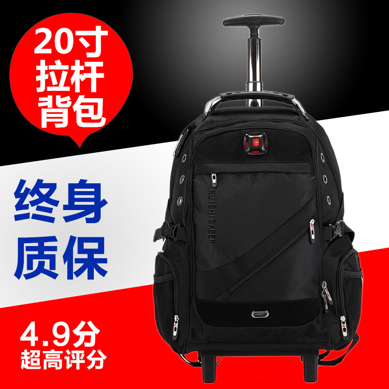 Swiss Army knife pull rod travel bag mens backpack double shoulder bag trolley case mans luggage bag computer backpack large capacity woman