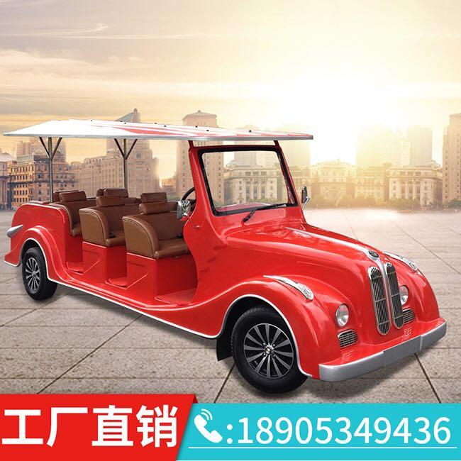 Детские автомобили Артикул 588139901087