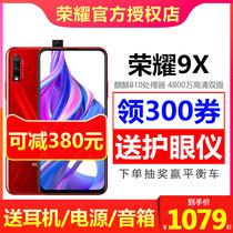 9pro5g小米mix4手机官方旗舰全网通5G10pro小米小米Xiaomi新品