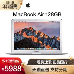 正品国行 Apple/苹果 MacBook Air MQD32CH/A 13.3英寸笔记本电脑 金属轻薄商务办公便携英特尔I5处理器固态