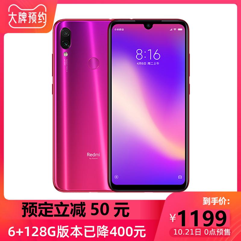 【已降300再领券】Xiaomi/小米 Redmi Note 7 Pro手机正品官方旗舰店红米K20pro新品note7Pro小米9se小米CC9E
