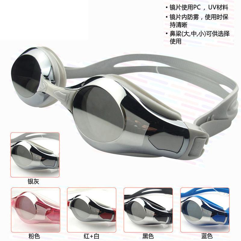 (用38元券)电镀平光 近视泳镜 大框 游泳眼镜 时尚男女