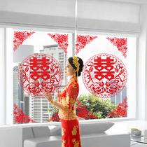 婚庆用品喜字贴可爱卡通静电喜窗花窗贴婚房装饰墙贴结婚用品