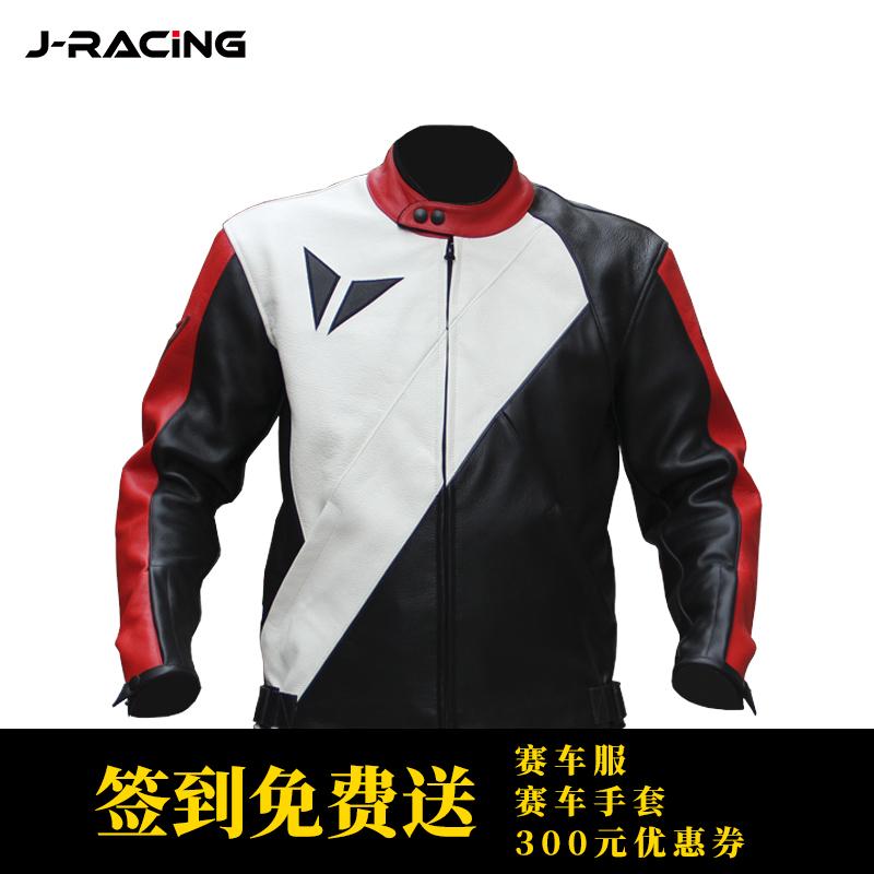 Jiangxianghou j-racing motorcycle mens leather PU jacket anti falling suit motorcycle racing riding suit