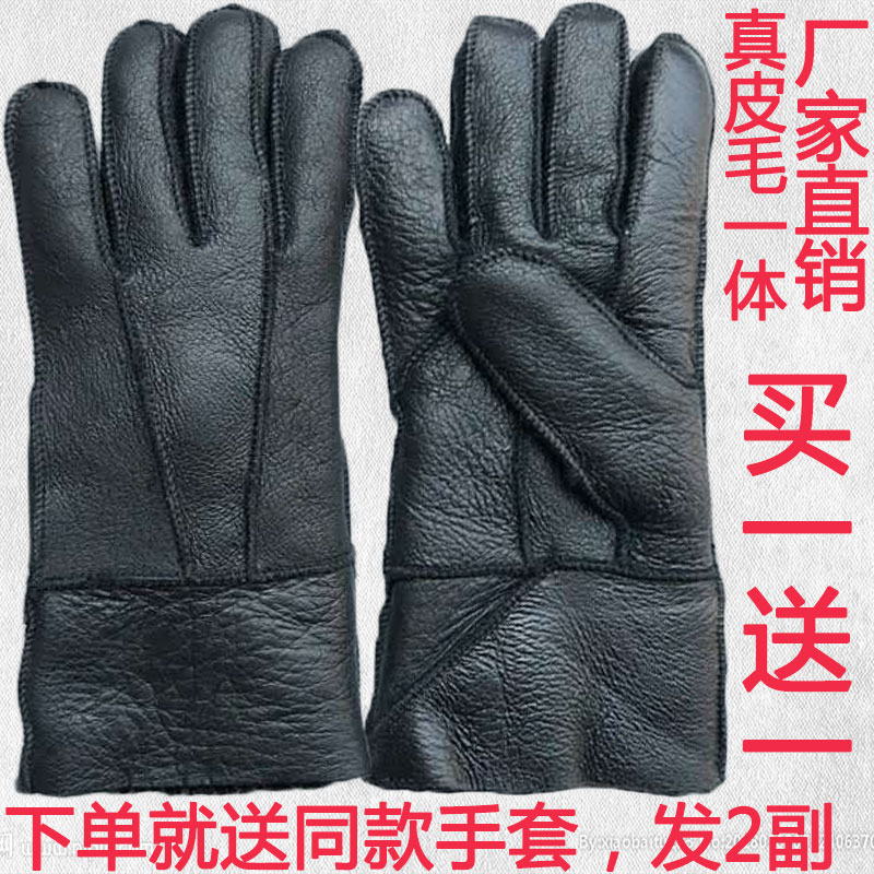 Real fur integrated gloves mens and womens winter wool warm and thickened cycling wind cold proof leather finger gloves