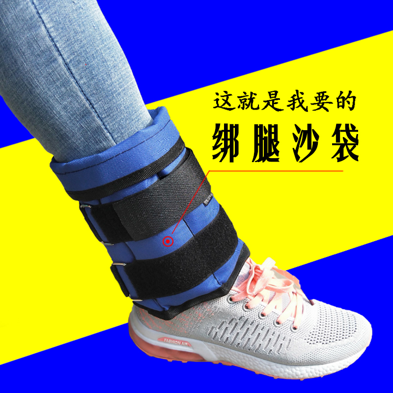 新款绑腿沙袋可调负重男女学生跑步运动弹跳健身舞蹈康复训练装备