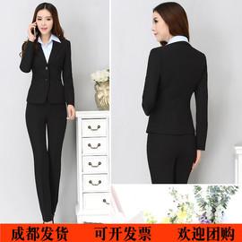 成都厂家直销团购职业装女装套装两件套正装西装套裤工作服面试装