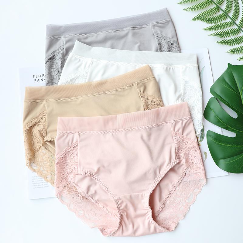 限1000张券夏季透气牛奶丝丝滑中高腰女内裤