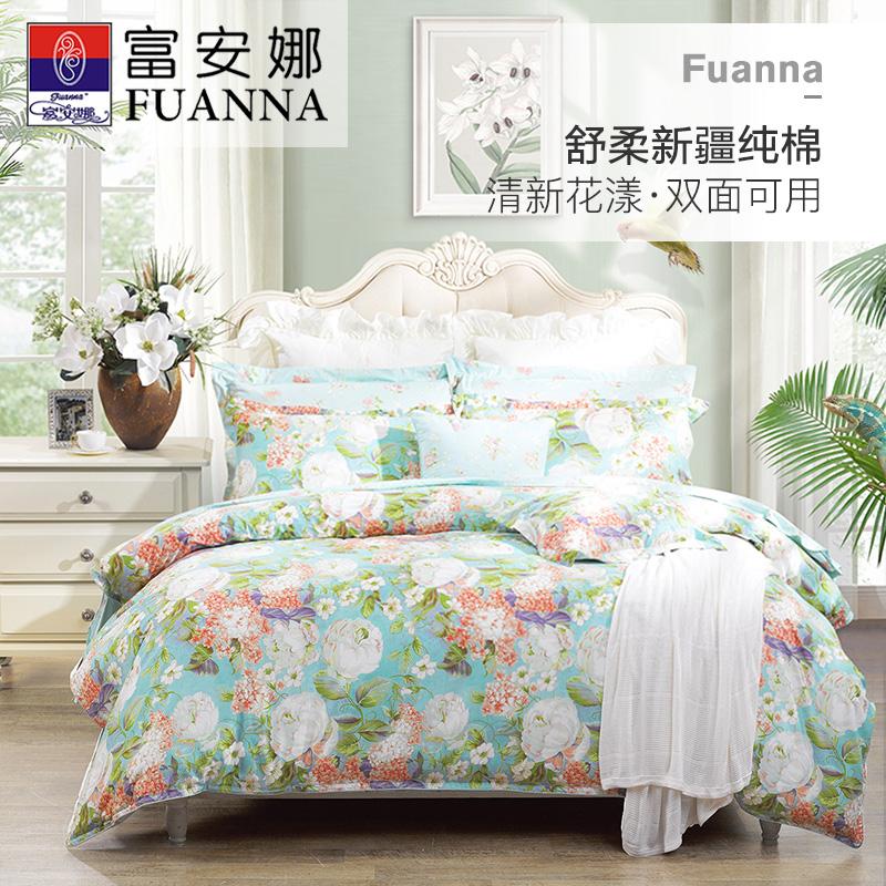 富安娜家纺四件套40全棉纯棉床上用品ins床单被套被单小清新套件