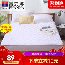 Fuanna home textile protection mattress thin mattress dormitory bed mattress 1.8m bed cushion double bed fitted sheet tatami quilt
