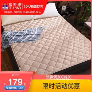 富安娜床垫子1.8m床防滑家用女生全棉床笠床褥保护垫被单人小褥子