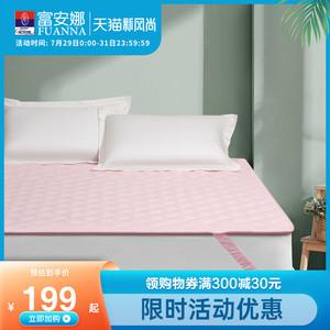 富安娜床垫夏季薄款床褥子保护垫床笠榻榻米学生宿舍可折叠软床垫