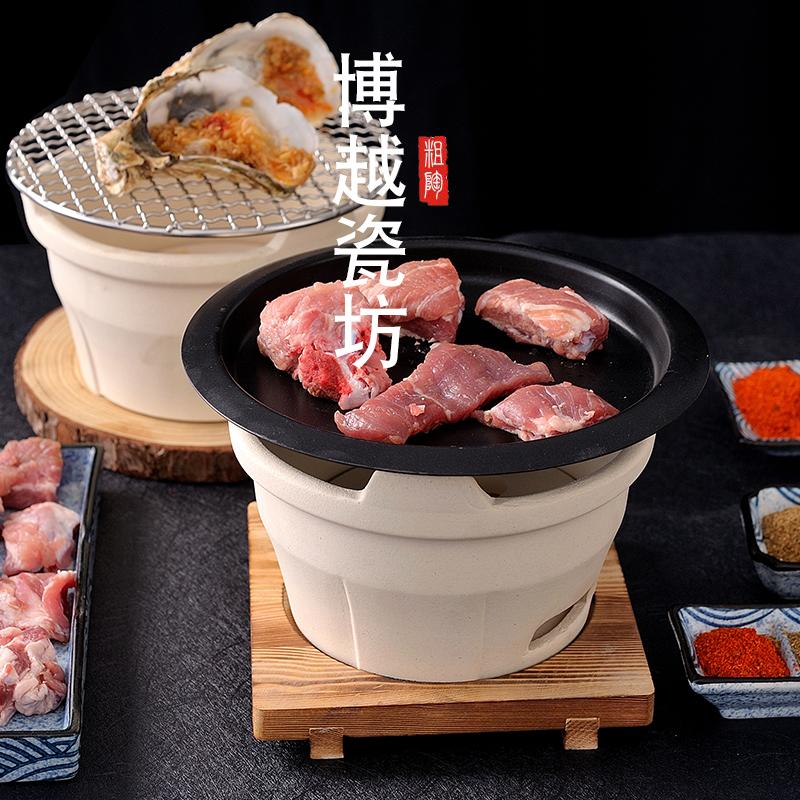 (用5元券)老式木炭炉子日式陶瓷烧烤炉碳炉风炉炭炉陶土泥炉小烤肉烤炉家用