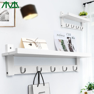 北欧挂钩置物架客厅墙上隔板壁挂书架卧室创意家居搁板实木装饰架
