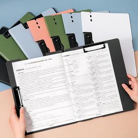 三年二班 文件夹A4板夹学生用写字板垫板莫兰迪色系卷子收纳袋神器A3试卷夹考试夹板书写文具办公用品书写板
