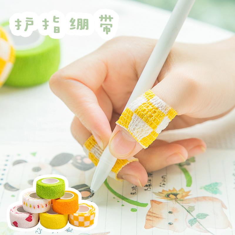 学生写字护指绷带防水易撕弹性自粘手指关节保护套防磨手老茧胶带写字保护手指握笔器运动固定手指绑带护指套