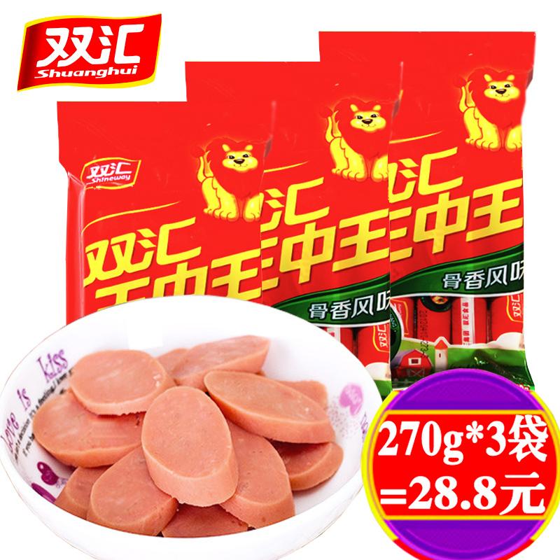 Shuanghui wangzhongwang ham sausage 270g * 3 bags of bone flavor sausage instant noodles instant noodles partner snack