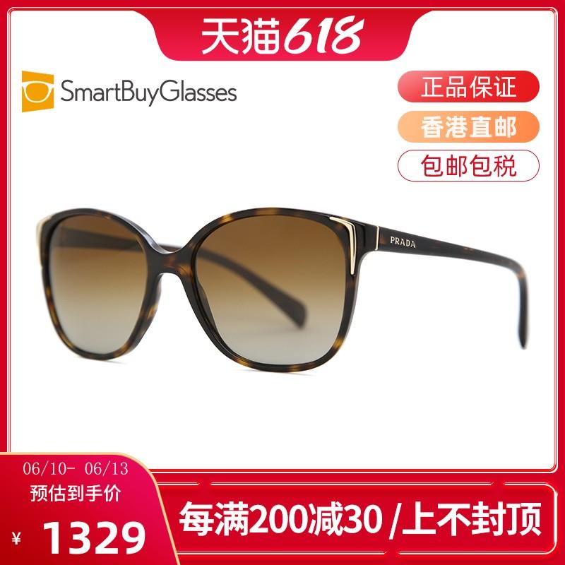 Prada普拉达太阳眼镜渐变显瘦司机开车偏光墨镜PR01OS-P