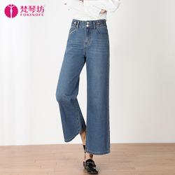 2020秋新款雅思/诚棒球小子女裤直筒裤梦舒/雅小魔怪鱼九分牛仔裤
