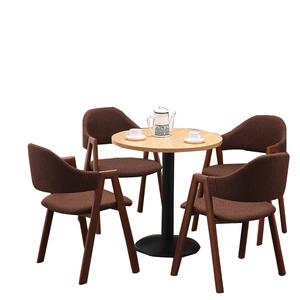 简约洽谈组合奶茶店咖啡厅接待桌椅