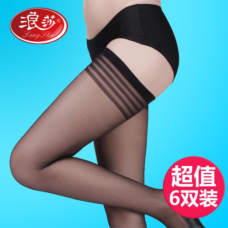 6双浪莎长统防勾丝超薄夏长筒袜热销91件正品保证