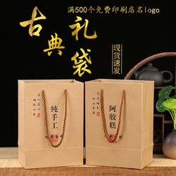 通用牛皮纸袋阿胶糕礼品袋纯手工土特产食品购物手提袋子纸袋定制