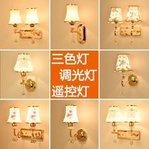 简约欧式墙壁灯具led三色遥控壁灯床头灯卧室儿童房间灯创意楼梯