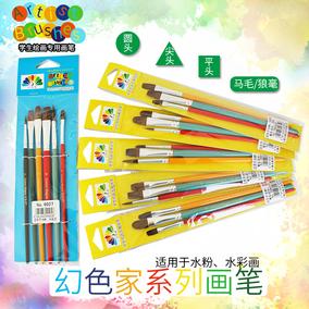 凤凰幻色家学生绘画水粉笔水彩笔