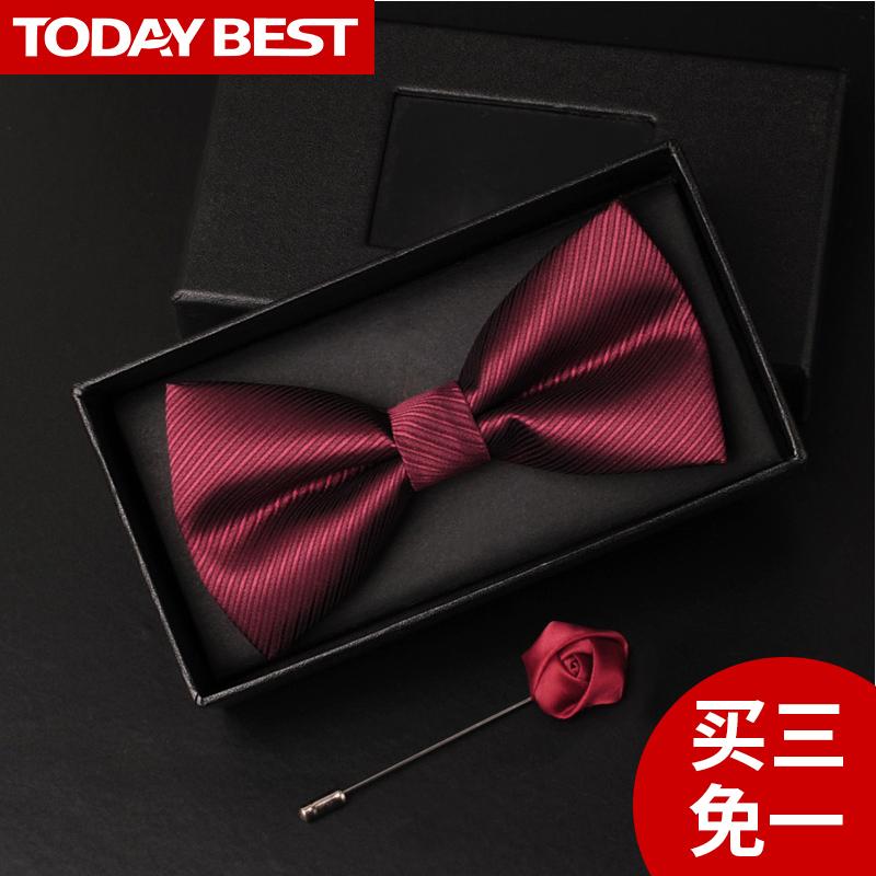 领结男结婚婚礼新郎伴郎韩式西装酒红色高档红色男士蝴蝶结领结潮