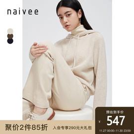 商场同款纳薇naivee2020秋季休闲运动风连帽羊毛针织衫毛衣卫衣女图片