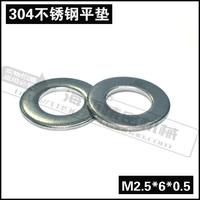 304 # нержавеющая сталь flat шайба шайба прокладка шайба мезон O-ring M2.5 * 0.5 * 6