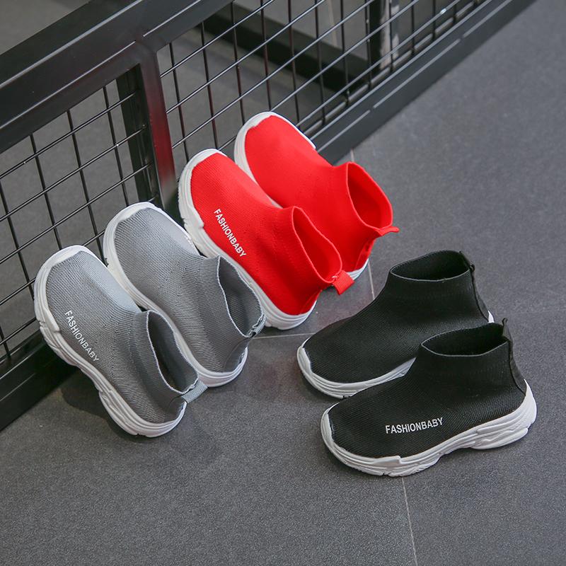 秋季儿童靴子儿童运动鞋 女童短靴男童鞋 宝宝鞋单靴马丁靴袜子鞋