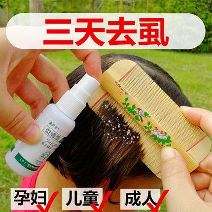 竹篦子除头虱子梳蓖子超密齿加密儿童去虱卵刮头虮子细密梳子老式