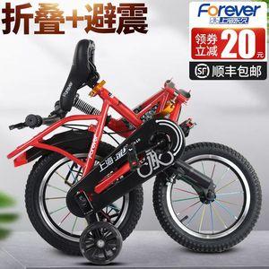 永久儿童自行车脚踏车女男孩3-6-8-10岁宝宝小孩童车子折叠单车
