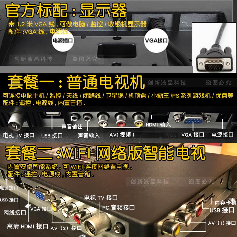 10/12/15/17/19寸电脑迷你小液晶显示器电视监控屏幕便携台式HDMI