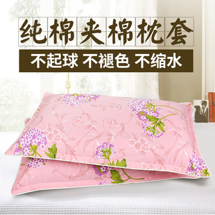 纯棉夹棉加厚枕套拉链单人全棉卡通枕巾家用枕头套48*74枕芯套图片