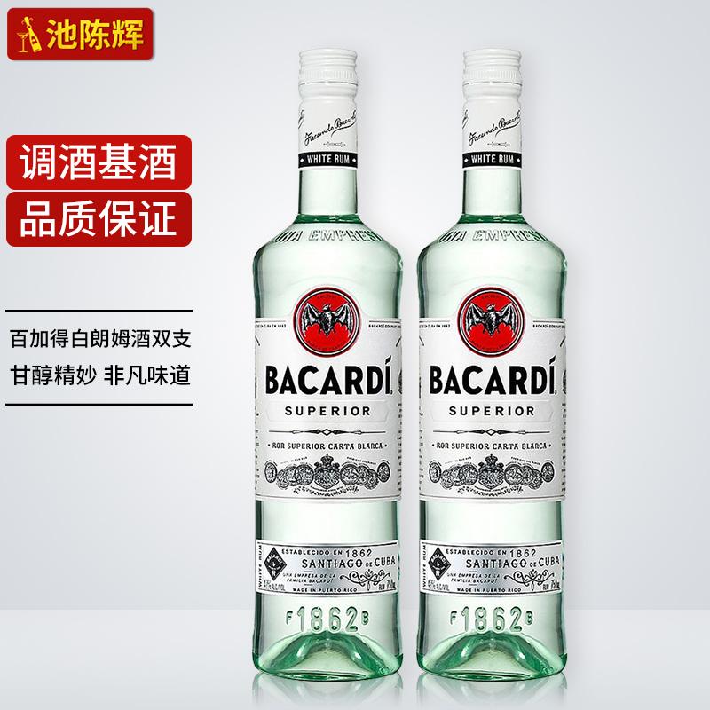进口洋酒 百加得白朗姆Bacard 超级朗姆烘培鸡尾酒基酒  双支装